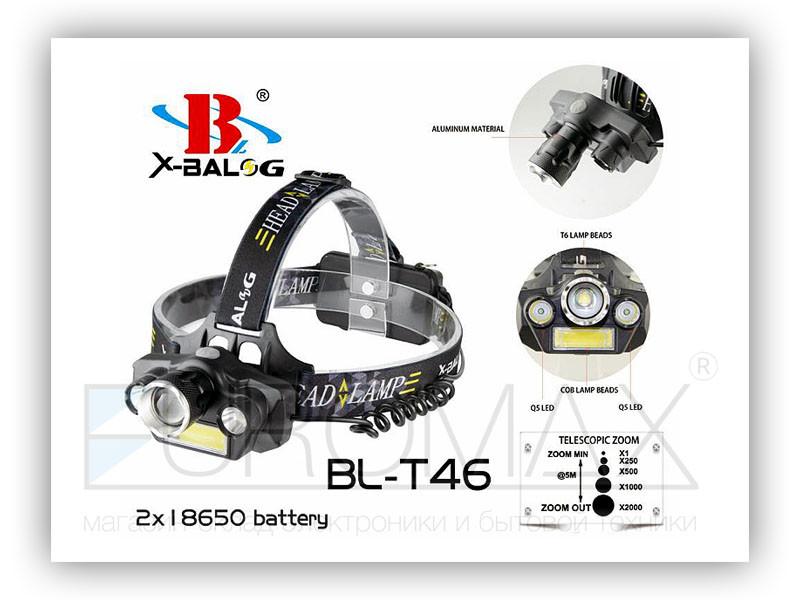Фонарь налобный Bailong BL-T46-T6