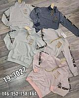 Батник для девочки на 11-14 лет  персикового, молоко, бежевого, серого цвета оптом