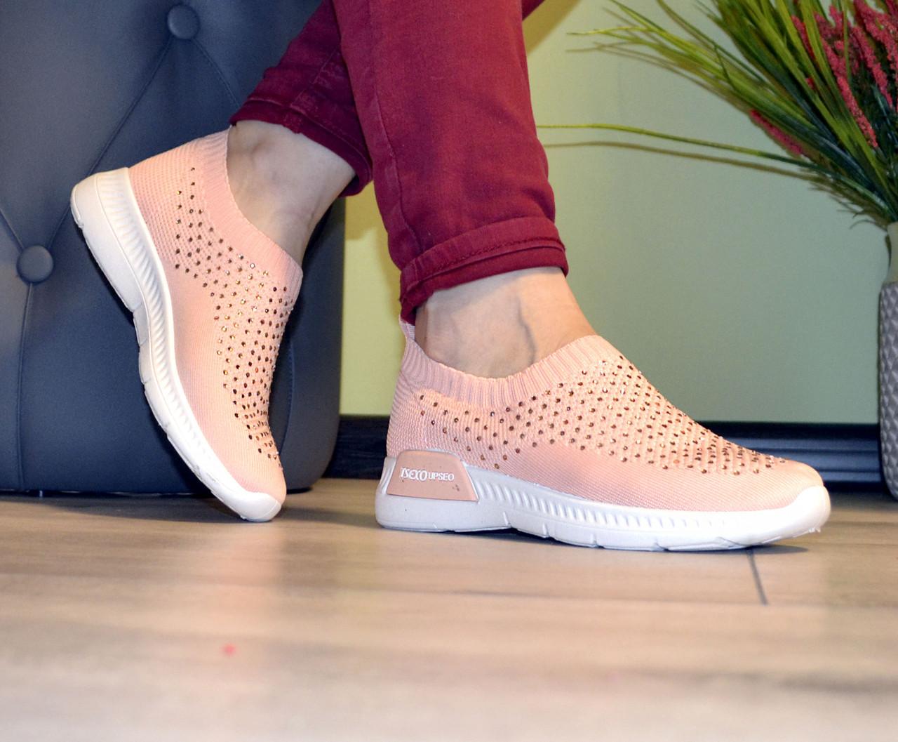 Кросівки жіночі бежеві м'які і зручні текстиль b-282