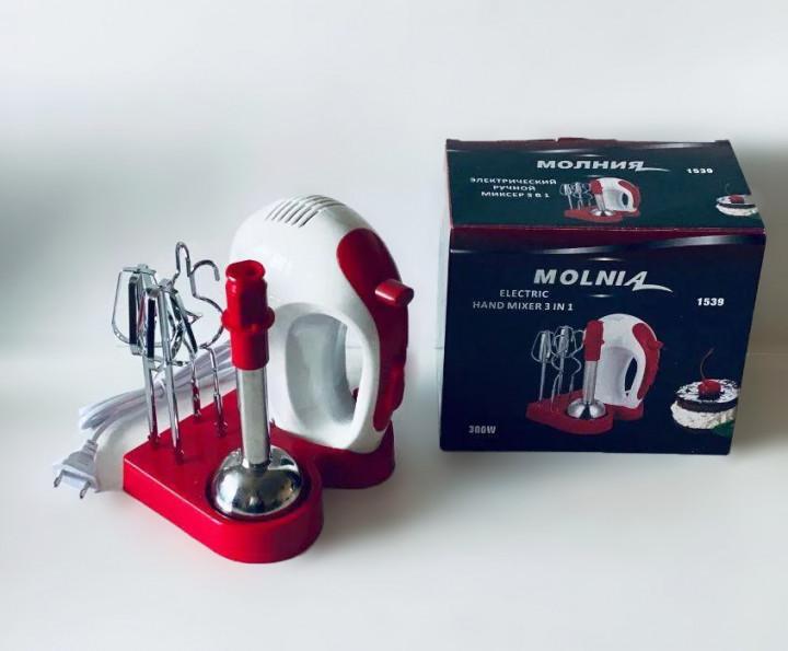 Миксер кухонный ручной блендер 3в1 на подставке ручной Молния300ВТ