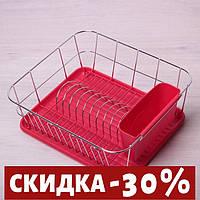 Сушилка для посуды 37*33*13,5см/красн