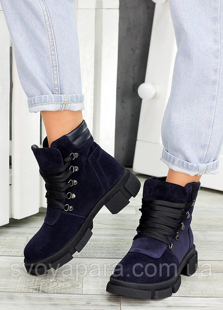 Ботинки трапперы синяя замша 7503-28