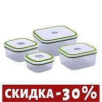 Набор контейнеров пищевых 4 пр