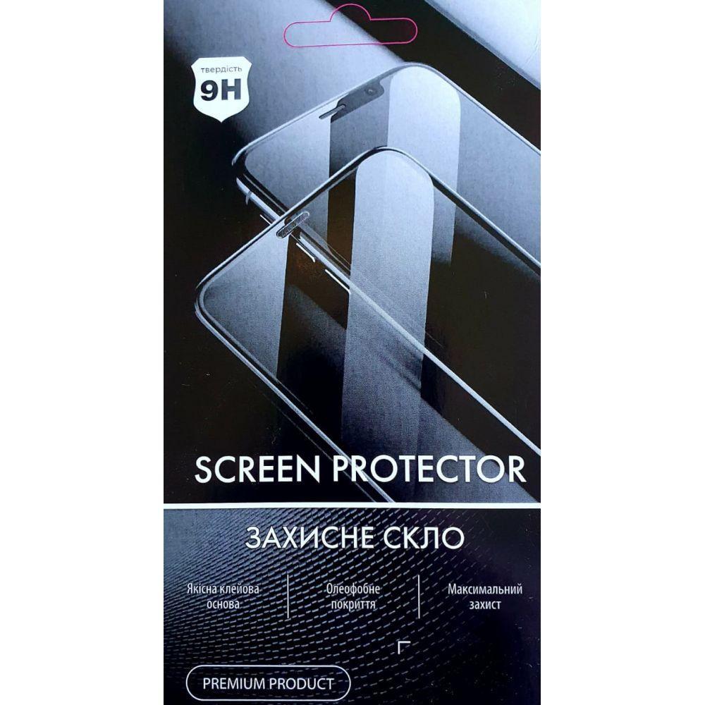Защитное стекло Film Ceramic MAX Matt for Apple Iphone 7 Plus /8 Plus