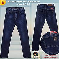 Мужские качественные джинсы классического покроя синего цвета