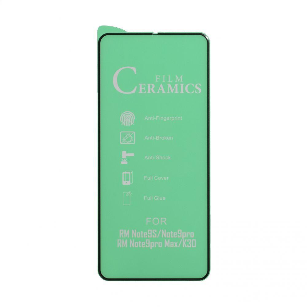 Защитное стекло Film Ceramic for Xiaomi Redmi Note 9s / Pro / K30 без упаковки
