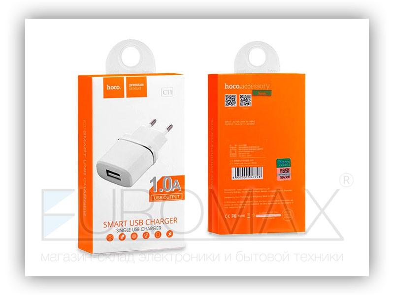 Зарядное устройство 220В USB Hoco (уп. 10шт) 100шт C11