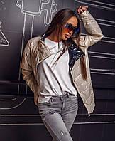 """Женская ультрамодная двусторонняя куртка из плащёвки """"Moncler"""""""