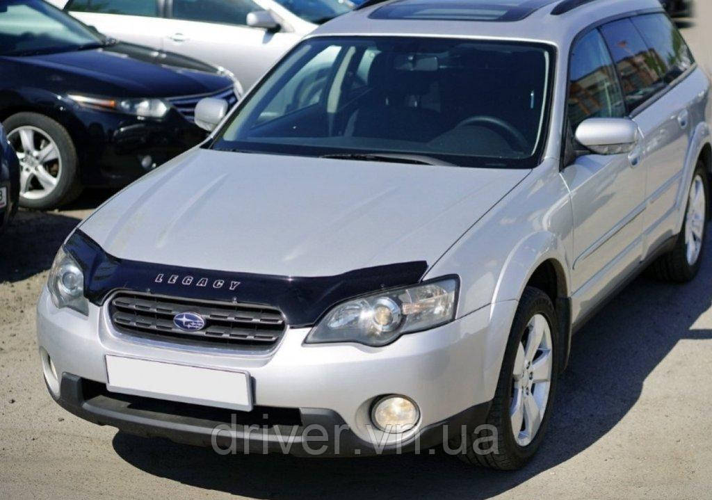 Дефлектор капота (мухобойка) Subaru Legacy/Outback 2003-2009
