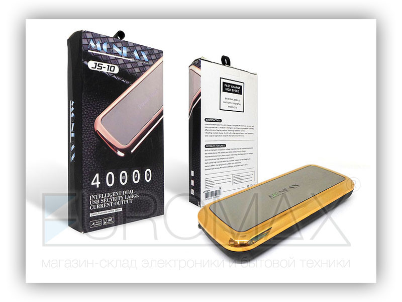 Внешний аккумулятор (power bank) MONDAX 40000мАч (6000мАч) 50шт JS-10M