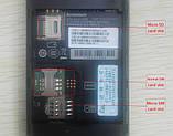 Мобильный смартфон раскладушка Lenovo A588t gold, фото 7