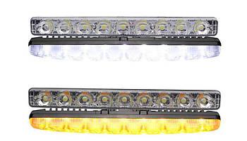 Дневные ходовые огни (дхо) 254*24*42мм/1W*9SMD+Линза с бегущим повортом  Х-09-2 /метал.корпус