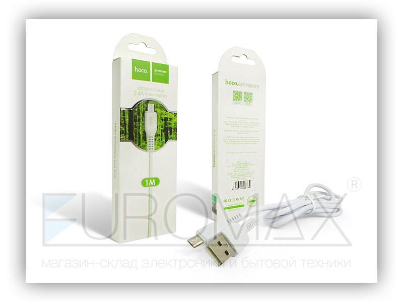 Кабель USB - micro USB 1м Hoco (уп. 30шт) 300шт X20-V8