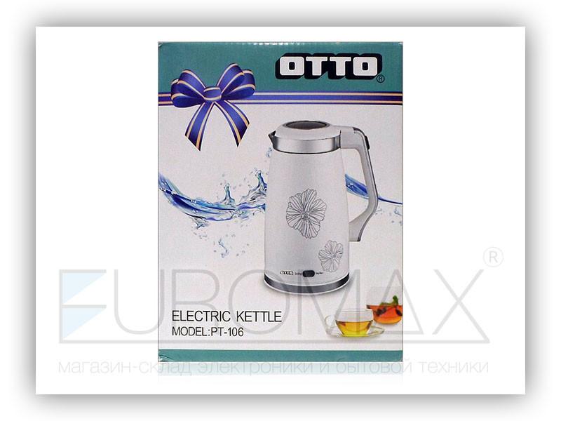 Электрочайник 1,5л 1000Вт белый металл Otto PT-106