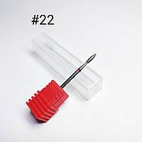 Насадка алмазная для маникюра/педикюра красная №22