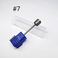 Насадка алмазная для маникюра/педикюра синяя №7