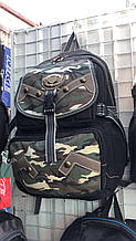Рюкзак тканевый!