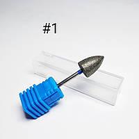 Насадка алмазная для маникюра/педикюра синяя №1