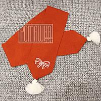 Детский вязаный шарф (шарфик) теплый  для девочки девочке на весну осень зиму 3917 Оранжевый