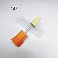 Насадка силиконовая  для маникюра/педикюра, желтая №87