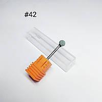 Корундовая насадка для маникюра/педикюра серая №42