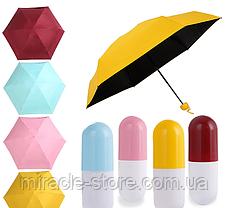 Мини зонт капсула Сapsule Umbrella mini компактный зонтик в футляре голубой, фото 2