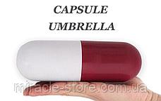 Мини зонт капсула Сapsule Umbrella mini компактный зонтик в футляре голубой, фото 3