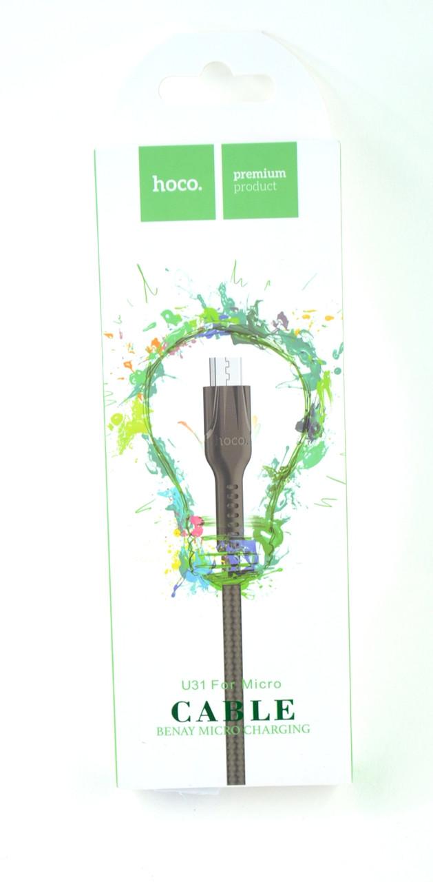 Купить Кабели для электроники, Кабель Usb-cable Micro Кабель Usb HOCO U31 Benay 1m (круглый, тканевой) Black