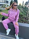 Женский спортивный костюм кофта и штаны из трехнитки на флисе (р. 42-54) 18so1062, фото 2