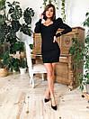 Женское приталенное платье мини по фигуре (р. XS, S, M) 14py1587, фото 5