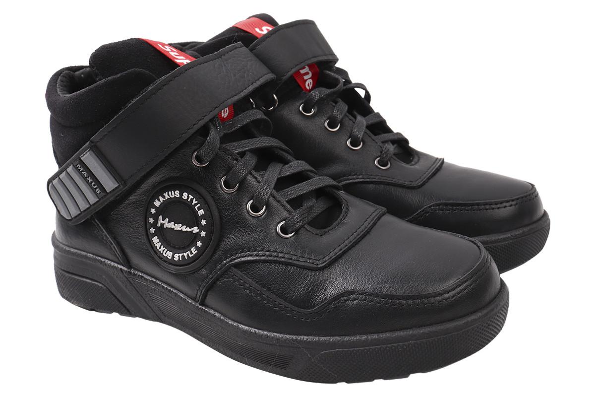 Ботинки мужские из натуральной кожи, черные Maxus Украина