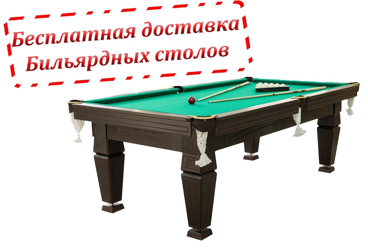 """Бильярдный стол """"Магнат"""" размер 7 футов игровое поле из ЛДСП для игры в Американский пул Стандартная"""