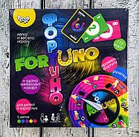"""Настольная игра Для всей семьи """"Fortuno"""" бол. UF-02-01 Danko-Toys Украина"""