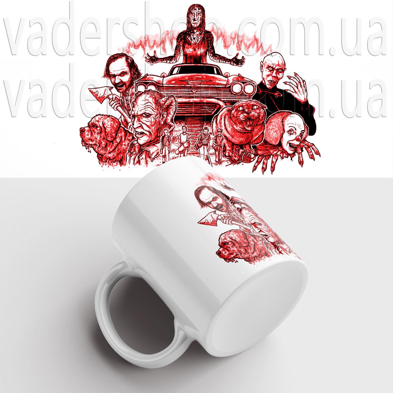 Чашка Стивен Кинг Персонажи. Stephen King. Чашка с фото