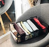 Прозрачный органайзер для футболок, боди, регланов 39х25х9 см L (Черный)