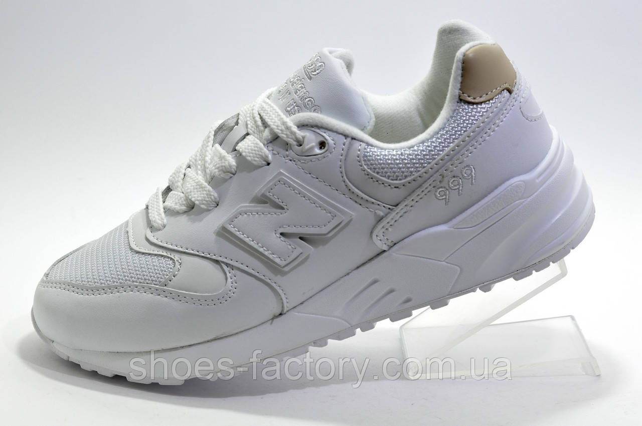 Білі кросівки унісекс в стилі New Balance 999, White