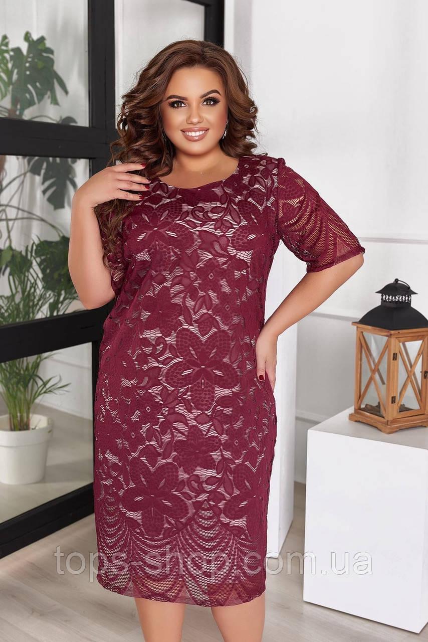Нарядное летнее платье женское большого размера, размер 56 (50,52,54,56) короткий рукав, гипюр, цвет Бордовый