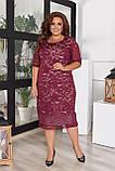 Нарядное летнее платье женское большого размера, размер 56 (50,52,54,56) короткий рукав, гипюр, цвет Бордовый, фото 2