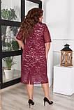 Нарядное летнее платье женское большого размера, размер 56 (50,52,54,56) короткий рукав, гипюр, цвет Бордовый, фото 3