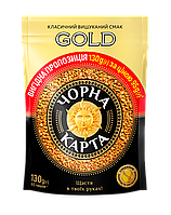 /Кофе растворимый 130г *6 пакет выгодное предложение Gold ЧЕРНАЯ КАРТА (8718)