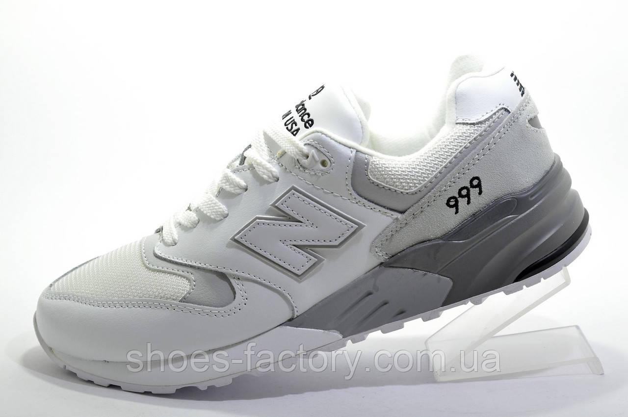Мужские белые кроссовки в стиле New Balance 999, White\Gray