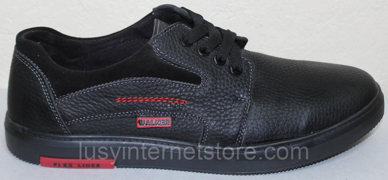 Туфли на шнурках мужские кожаные от производителя модель ВОЛ252