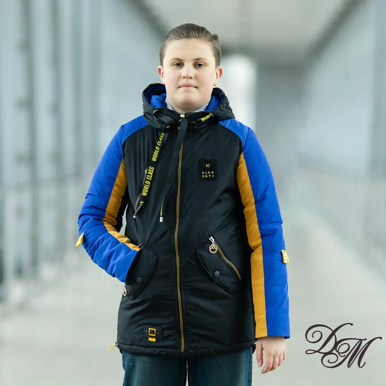 "Куртка демисезонна для мальчика ""Стенд"""