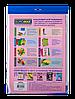 Набор цветной бумаги для печати 80г / м2, BUROMAX, PASTEL, фото 3
