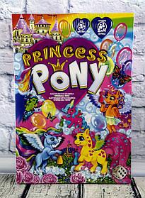 "Настільна гра по ходах ""Princess Pony"" DTG96 Danko-Toys Україна"