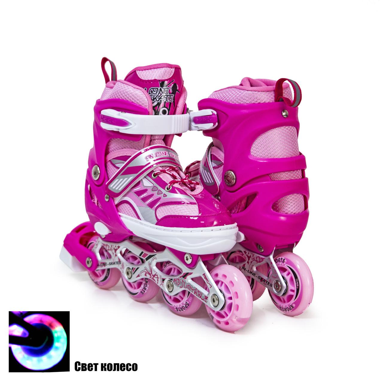Ролики Happy 2 Pink, розмір 34-37
