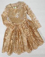 Нарядное золотое платье с украшением для девочки из дорогого гипюра на рост 122,128,134,140,146,152 см,Украина