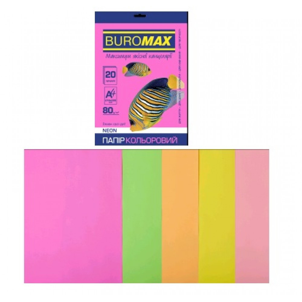 Набор цветной бумаги для печати 80г / м2, BUROMAX, NEON