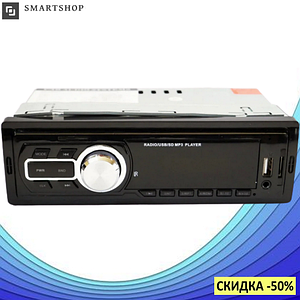 Автомагнитола MP3 UKC 5208 ISO 1DIN - автомобильная магнитола c пультом, MP3 Player, FM, USB, SD, AUX