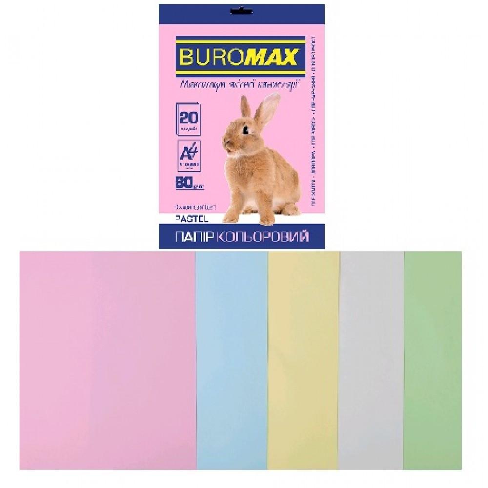 Набор цветной бумаги для печати 80г / м2, BUROMAX, PASTEL